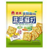 義美天然取向蘇打餅乾(蔬菜)300g【愛買】
