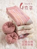 粉色襪子女中筒襪秋冬純棉毛圈加厚保暖ins潮日系可愛長筒襪冬季