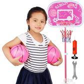宏登女孩籃球架可升降鐵桿投籃寶寶籃球架 兒童室內籃球框玩具igo    易家樂