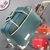 拉桿包 旅行包女行李包男大容量拉桿包韓版手提包休閒折疊登機箱包旅行袋jy【店慶八八折】