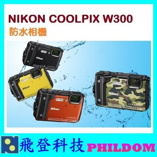 贈32G+登錄送原廠電池 NIKON COOLPIX W300 防水相機 潛水相機 30米防水 防塵 防寒 4K錄影 GPS 公司貨