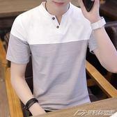 男士短袖t恤韓版修身潮流夏裝上衣服半袖夏季男裝男生翻領polo衫  潮流前線