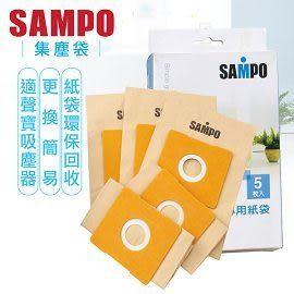 ◎順芳家電◎ 『SAMPO聲寶』 EC-11HB 適用各型號聲寶吸塵器