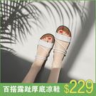 厚底拖鞋 高跟中跟楔型-夏季新款[沙灘高底涼鞋單鞋]防滑沙灘拖人字拖