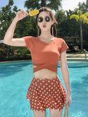 泳衣女保守分體平角游泳衣2019新款顯瘦遮肚短袖運動大碼溫泉泳裝