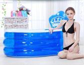 加厚成人浴盆折疊浴桶兒童洗澡盆泡澡桶塑料沐浴桶