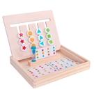 兒童四色游戲邏輯思維專注力訓練益智類親子互動桌游玩具男3-6歲名品匯