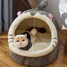 貓窩四季通用夏天涼窩