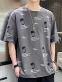 t恤 男2021新款夏季潮流寬松半袖體恤上衣男裝ins潮牌夏裝衣服【新品狂歡】