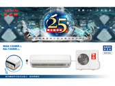 ↙0利率↙ MAXE萬士益 *約17-18坪 R410a 定頻一對一分離式冷專冷氣 MAS-100MR/RA-100MR【南霸天電器百貨】