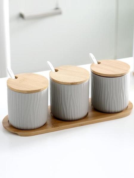 陶瓷調料盒調料罐子