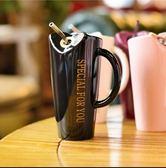 馬克杯- 陶瓷卡通水杯辦公室咖啡杯    個性杯子 牛奶杯帶不銹鋼吸管【全館低價限時購】