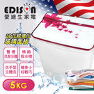 【EDISON 愛迪生】5KG 3D花紋強化玻璃上蓋 洗脫雙槽迷你洗衣機-夢幻百合(E0711-P)