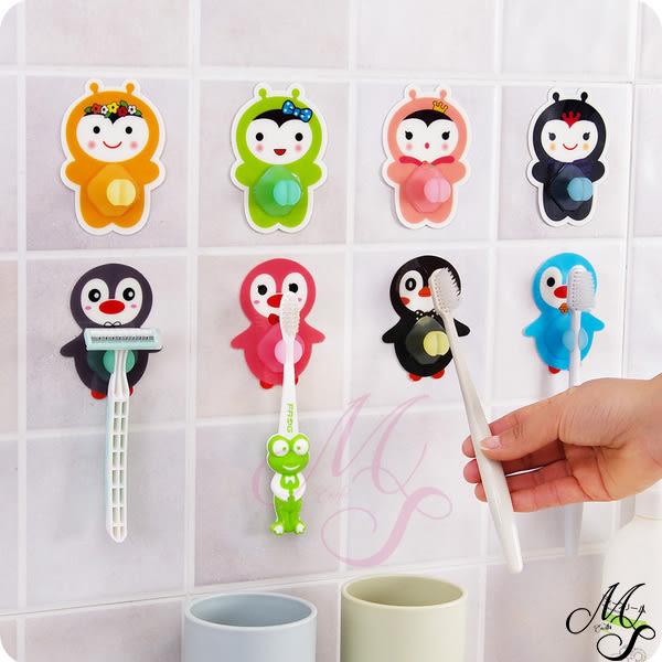 【Miss Sugar】韓版創意可愛強力粘膠牙刷架 吸壁式卡通動物情侶(隨機出貨)