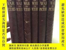 二手書博民逛書店The罕見Way in Pictures 六卷套 1933-19