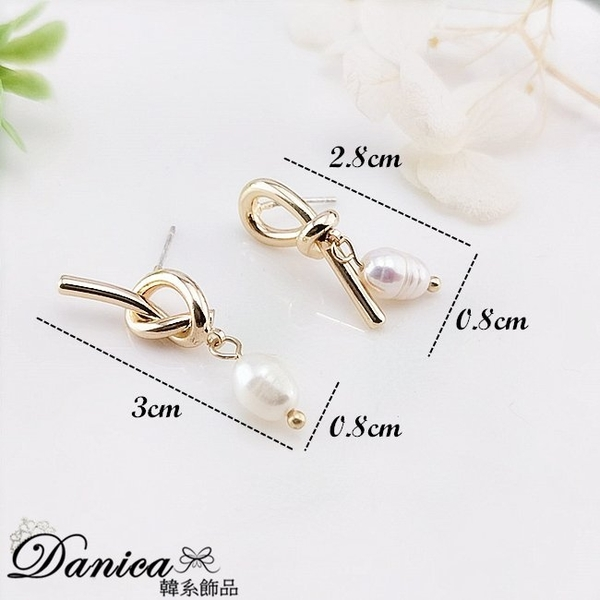 現貨 韓國氣質百搭幾何法式打結珍珠不對稱925銀針耳環 夾式耳環 S93275 批發價 Danica 韓系飾品
