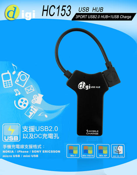 SEVAS「T-shirt」USB分享器-2入共兩色BAD-HC153