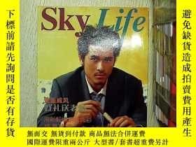 二手書博民逛書店SKY罕見LIFE 中天生活 2005 6Y203004