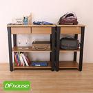 《DFhouse》英式工業風- 單抽聚寶櫃+雙抽多功能櫃 - 角落櫃 書櫃 商業空間設計