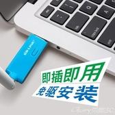 WIFI接收器無線網卡臺式機筆記本電腦上網卡wifi網絡發射器無線接收榮耀 新品
