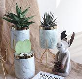 花盆 薇藝 陶瓷花盆INS風北歐創意簡約花器金屬落地式花架多肉植物盆景 名創家居館
