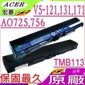 ACER 電池(原廠)-宏碁電池 ASPIRE ONE  AO725,725,AO756,756,V5-171,AL12B32,AL32B31,AL12X32電池