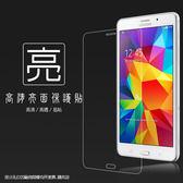 ◇亮面螢幕保護貼 SAMSUNG 三星 GALAXY Tab4 T235 7吋 (4G LTE版) 平板保護貼 軟性 亮貼 亮面貼 保護膜