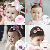 韓國寶寶可愛發帶兒童發飾品公主新生兒頭飾女童頭花發箍發夾嬰兒