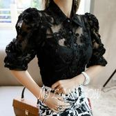 韓版時尚優雅五分泡泡袖內搭上衣 POLO領單排扣修身百搭襯衫 米蘭shoe