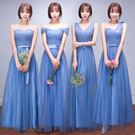 伴娘服 伴娘團藍色長裙姐妹長款