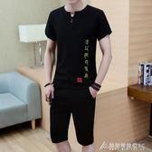 棉麻上衣 亞麻套裝男士短袖t恤大碼休閒上衣服夏季刺繡中國風男裝棉麻潮流 酷斯特數位3c