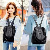 韓版軟皮雙肩包女新款包包女時尚百搭背包女大容量書包女潮流 范思蓮恩