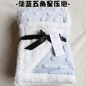 毛絨歐式長毯子仿羊羔絨雙層蓋腿宿舍辦公室午睡毯 70X100 雙層加厚