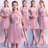 粉色伴娘服短款姐妹團閨蜜團婚禮伴娘禮服裙女晚禮服長款千千女鞋