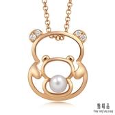點睛品 La Pelle 日本AKOYA珍珠 溫馨家族-小熊 18K玫瑰金項鍊