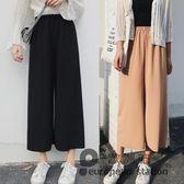寬褲/闊腿褲女夏季九分褲新款學生韓版大碼垂感高腰寬鬆休閒直筒褲「歐洲站」
