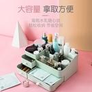 家用抽屜式化妝品收納盒