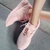 運動鞋 女鞋運動鞋子女2019夏季網面透氣斷碼休閒鞋網鞋品牌跑步鞋女【小艾新品】