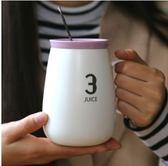 骨瓷馬克杯喝水杯子家用陶瓷杯創意簡約有蓋咖啡杯帶蓋帶勺子 年終尾牙【快速出貨】