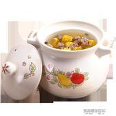 砂鍋燉鍋家用燃氣陶瓷明火湯煲耐熱耐高溫煲湯煮粥平定砂鍋   凱斯盾數位3c