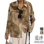 EASON SHOP(GW9053)韓版港風設計感潑水墨抽象暈染寬鬆長袖襯衫外套女上衣服大碼翻領排釦防曬衫落肩