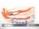 1E7A【魚大俠】FH177聯盛寬版鮭魚...