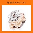 MONTBLANC 萬寶龍 Lady Emblem 女性淡香精 Tester 環保包裝 75ml【娜娜OUTLET】
