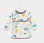 寶寶吃飯罩衣兒童圍裙圍兜防水防臟秋冬女寶男童反穿衣長袖嬰兒棉