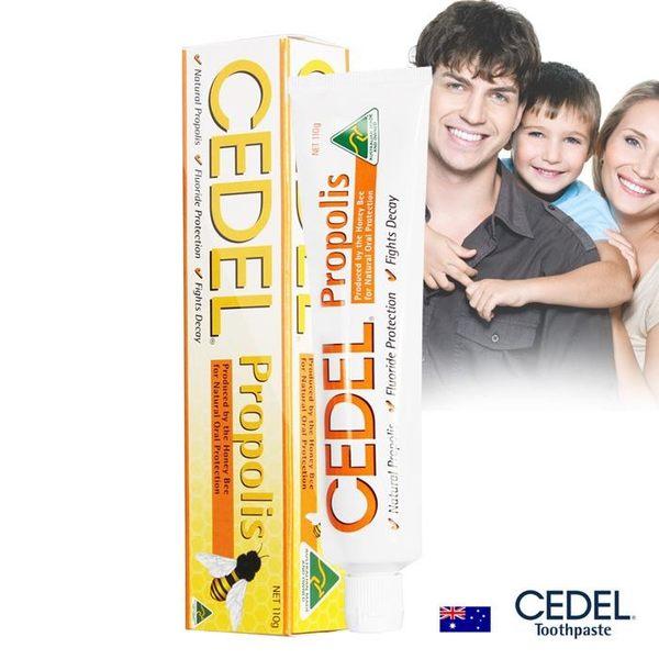 澳洲CEDEL蜂膠抗菌無糖牙膏110g【1838歐洲保養】