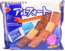 《松貝》北日本雙色帆船巧克力餅204g【...