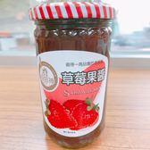 金德恩 台灣製造 幸福滋味草莓果醬 650g/瓶