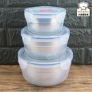 皇家分離式保鮮碗圓型三入組調理碗隔熱碗保鮮盒-大廚師百貨