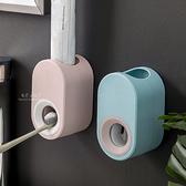 馬卡龍色簡約自動擠牙膏器 懶人牙膏器 牙膏收納盒
