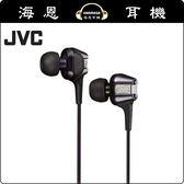 【海恩數位】日本 JVC HA-FXT200 耳道式耳機 公司貨保固